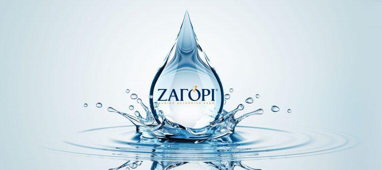 Χήτος: Εξαγορά της εταιρείας εμφιάλωσης νερού Ζήρεια