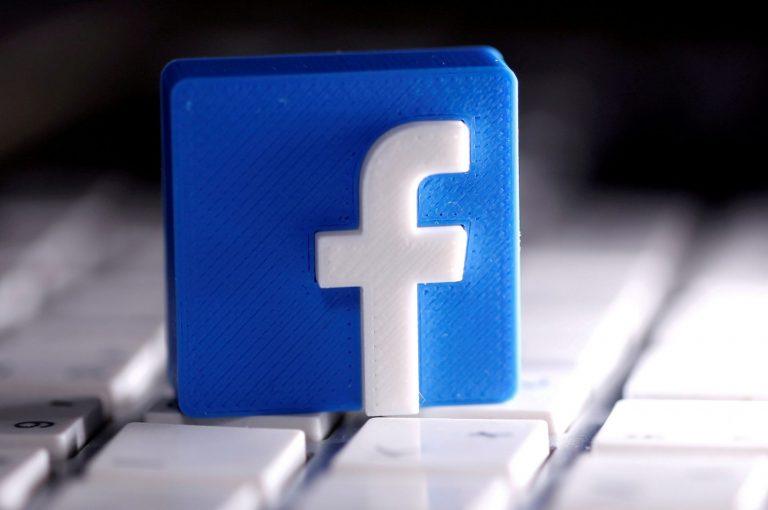 Facebook – Πώς βοήθησε δεκάδες Αφγανούς να εγκαταλείψουν τη χώρα