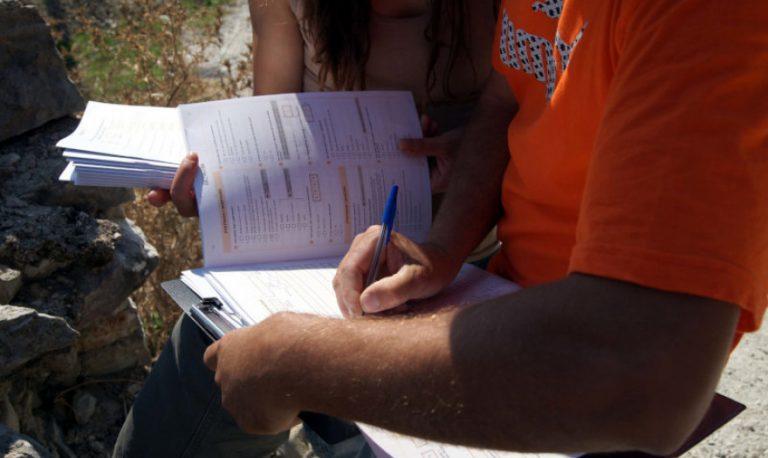 Απογραφή πληθυσμού 2021 – Η διαδικασία και τα νέα δεδομένα λόγω κορωνοϊού